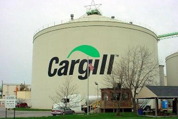 Каргил завод